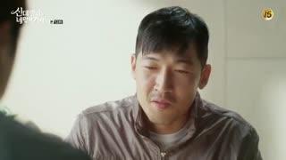 قسمت دوازدهم سریال کره ای سیندرلا و چهار شوالیه (اپ دوباره (الکی گزارش ندین ))