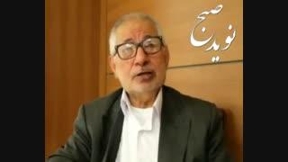 محمد مهدی عبد خدایی: آفتی که انقلاب را تهدید می کند  . . .