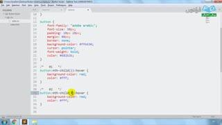 """""""آموزش کاربردی HTML5 – CSS3 – jQuery در طراحی وب درس دوم: مثال کاربردی - ایجاد Button با Hover"""""""