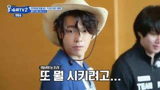 قسمت دوازدهم برنامه Super Junior TV 2018 [سفر لاکچری سوپر جونیور و بازگشت ریووک از سربازی] + زیرنویس فارسی [فصل دوم Super TV]