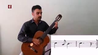 آموزش ترانه خوشکل عاشق