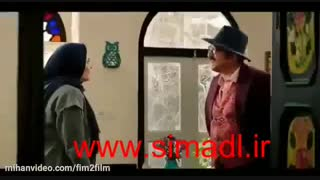 سریال ساخت ایران 2 قسمت 20