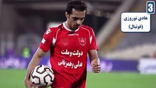 8 ورزشکار ایرانی که جوانمرگ شدند