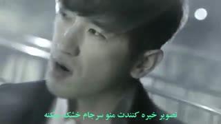 موزیک ویدیو شینهوا SHINHWA VENUS
