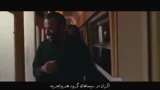 دانلود رایگان فیلم جاودانگی نسخه بدون سانسور