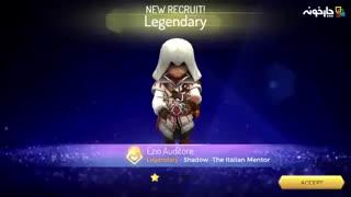 بازی آنلاین و اکشن اساسین کرید: شورش - Assassin's Creed: Rebellion