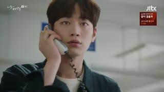 قسمت چهارم سریال کره ای The Third Charm 2018 - با زیرنویس فارسی