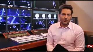 مسابقه برنده باش محمدرضا گلزار - دانلود از طریق کانال تلگرام ادرس کانال در زیر