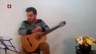 آموزش رایگان گیتار جلسه یازدهم