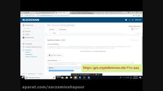 آموزش کسب دلاربینهایت با CryptoTab Browser