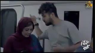 فیلم سینمایی سهیلا شماره 17