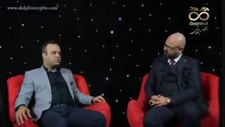 گزارش کسب و کار ایرانی ، قسمت اول