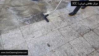 جاروبرقی صنعتی آب و خاک | مرکز نظافتی ایران | ICC
