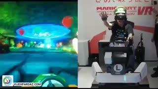 ماریو کارت در دنیای واقعیت مجازی