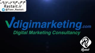 موشن گرافیک وی جی مارکتینگ | سفارش 09120294044