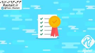 موشن گرافیک معیار دانش پارس | سفارش 09120294044