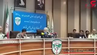 جزئیات درآمد نجومی مدیر عامل سکه ثامن از جیب مردم