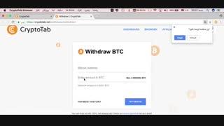 اموزش crypto tab برای دریافت بیت کوین رایگان با مهندس رامین