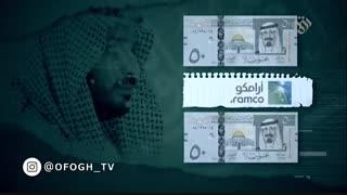 داستان سعودی