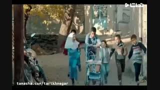 دانلود فیلم ایرانی خجالت نکش