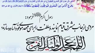 بهترین راه زمینه سازی ظهور از لسان شهید بهشتی (ره).. (استادپناهیان)