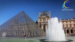 تمام زیبایی های کشور فرانسه در 4 دقیقه