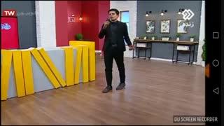 اجرای زنده علی اشرفی راد ( برادرم ) در برنامه زنده جییییییییییییغ بیاید توضیحات