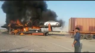 ماشین های لوکس تریلی در بندرعباس آتش گرفت
