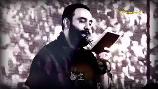 کربلایی جواد مقدم-شب عاشورا 1397