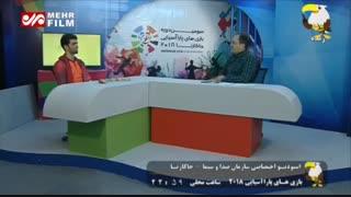 نحوه محاسبات پاداش مرد طلایی ایران ؛ شاهین ایزدیار