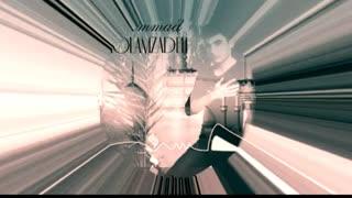 دانلود آهنگ حسین (علیه السلام) محمد غلامزاده