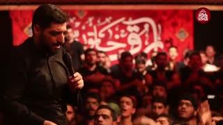 حاج سید مجید بنی فاطمه-شب یک صفر 1397