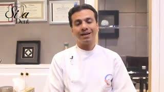 دندانپزشک کلینیک سیمادنت