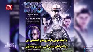 با سریال دکتر هو طولانی ترین سریال تاریخ بریتانیا بیشتر آشنا شوید! (بخش دوم-دوره کلاسیک سریال)