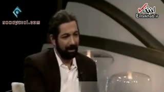 روایت تلخ یک کارتن خواب از ازدواج دوستش با همسرش در برنامه علی ضیا