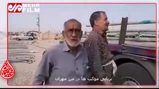 برپایی موکب ها در مرز مهران