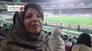 خانمها، گوش به فرمان لیدرشان در استادیوم