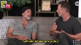 گفتگویی جذاب با اندرو لینکلن و جفری دین مورگان بازیگران اصلی مردگان متحرک به بهانه خداحافظی اندرو لینکلن پس از 9 فصل!