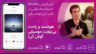 آهنگ جدید محسن لرستانی به نام «بچه ننه»