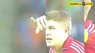لحظات برتر استیون جرارد در لیگ قهرمانان اروپا
