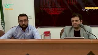Raefipour-Freemasonry-2018-(Farsi_&_Arabic)-[www.MahdiMouood.ir]-Part1