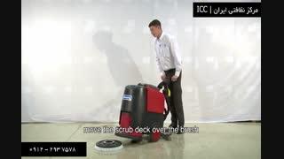 زمین شوی صنعتی شارژی مدل RA 431 IBC | مرکز نظافتی ایران ( ICC )