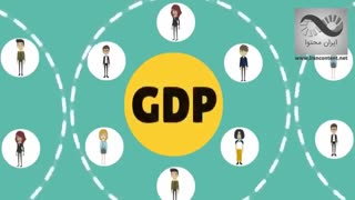 واقعا GDP چیست و چگونه محاسبه می شود؟