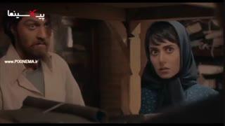 فصل ۳ شهرزاد سکانس اطلاع از مرگ عمه بلقیس توسط شیرین (پریناز ایزدیار)