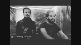 آهنگ بسیار زیبا از میلاد رستاد و احمد سولو