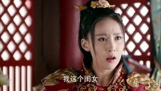 قسمت 27 سریال چینی خدای جنگ God of War, Zhao Yun با بازی یونا [SNSD] + زیرنویس فارسی -درخواستی