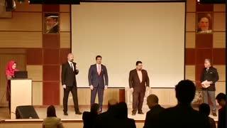 مراسم اهدای جوایز در سمینار خیریه به نفع زلزله زدگان کرمانشاه