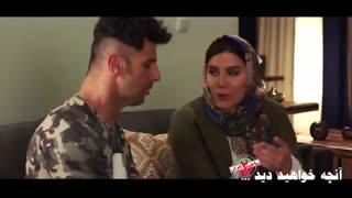 دانلود قسمت 22 سریال ساخت ایران 2 قسمت آخر کامل