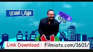 دانلود قسمت بیست و دوم آخر پایانی نهایی ساخت ایران 2 . لینک مستقیم ساخت ایران دو HD play Download