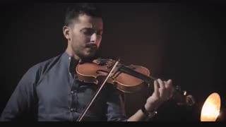 PERFECT - Ed Sheeran - Violin Cover by Andre Soueid (فقط بدونین خیلی قشنگو آرامش بخشه )
